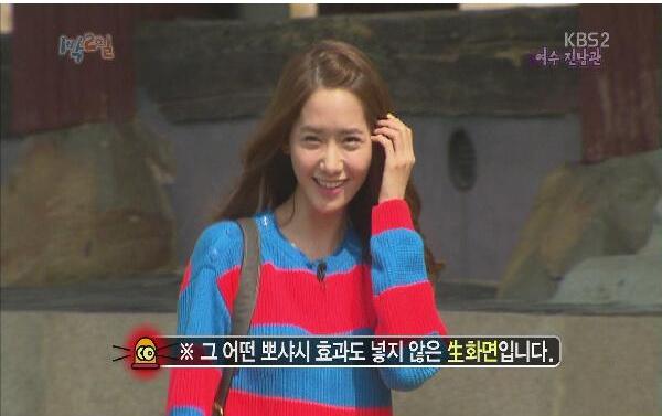 1 Night 2 Days] Girls' Generation Yoona given a warm reception