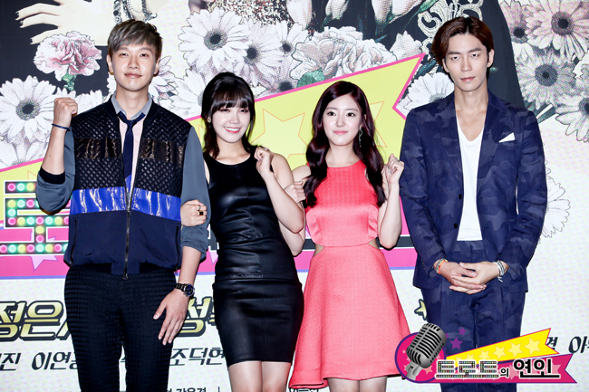 "Press conference of new Mon/Tue drama ""Lovers of Music"""