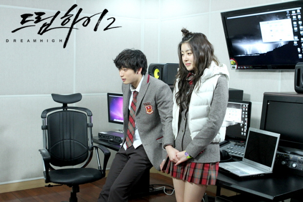 Yujin & JB's duet mission [Dream High 2]