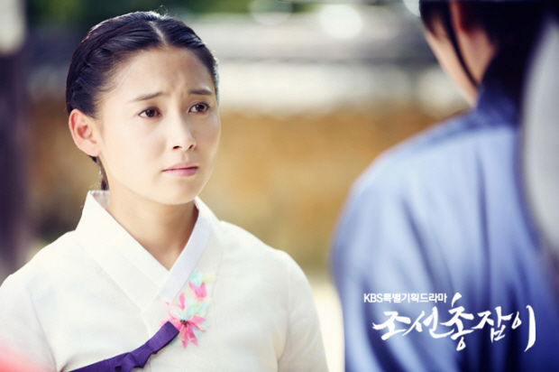 Suin decides to be a court maid ...