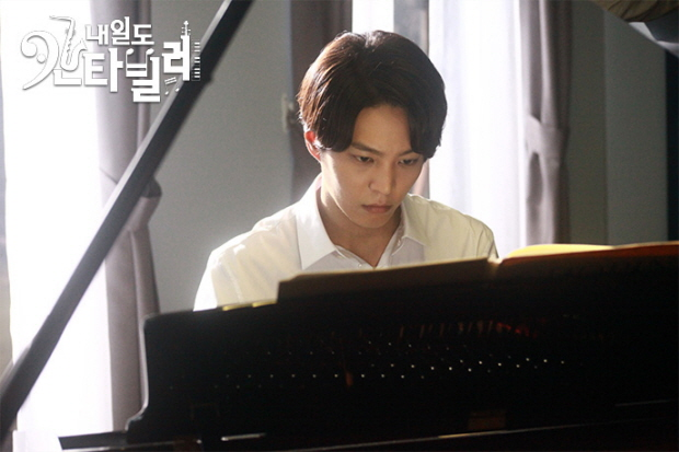 A perfect, but cold-hearted guy, Cha Yoojin [Naeil's Cantabile]