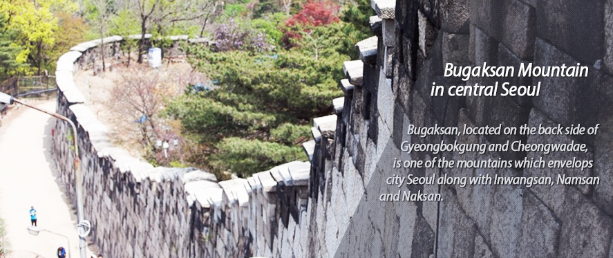 Bugaksan Fortress Wall in central Seoul