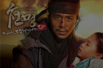 The Fugitive of Joseon poster download img