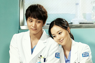 Good Doctor poster download img