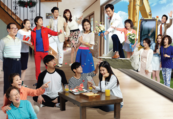 Wang's Family poster download img