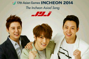 JYJ to sing 'ONLY ONE' for Incheon Asian Game