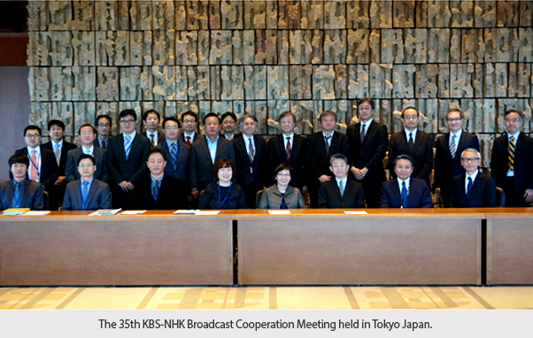 The 35th KBS-NHK Broadcast Cooperation Meeting held in Tokyo Japan.