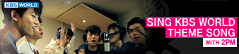 SING KBS WORLD THEME SONG WITH 2PM