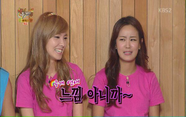 Chae yeon kim ji min dating